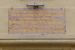 crkva-sv-apostola-petra-pavla_8615