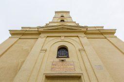 crkva-sv-apostola-petra-pavla_8646